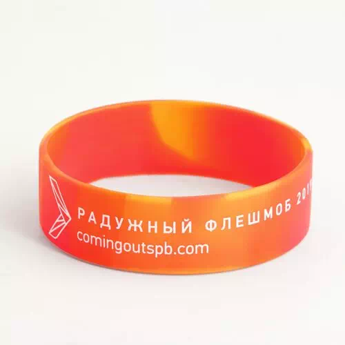Swirled Printed Wristbands Cheap